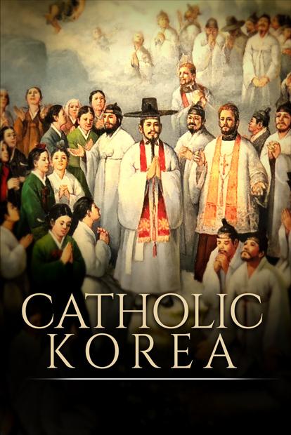 CATHOLIC KOREA
